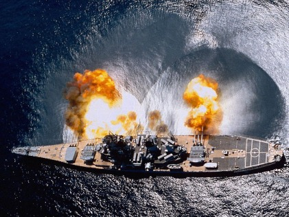 battleshipfiring